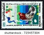 tunisia   circa 1982  a stamp... | Shutterstock . vector #725457304