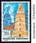 tunisia   circa 1976  a stamp... | Shutterstock . vector #725463904