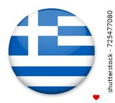 Flag Of Greece In The Form Of ...