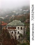pelion mountain  greece  ... | Shutterstock . vector #725529634