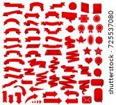 ribbon set  vector illustration | Shutterstock .eps vector #725537080