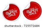 super sale stickers | Shutterstock .eps vector #725572684