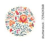 vector oriental motif of... | Shutterstock .eps vector #725624368