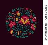 vector oriental motif of... | Shutterstock .eps vector #725624383