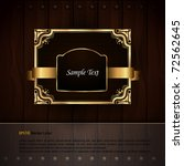 golden royal labels   elegant... | Shutterstock .eps vector #72562645