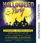 halloween party invitation.... | Shutterstock .eps vector #725673790