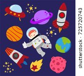 space collection design | Shutterstock .eps vector #725720743