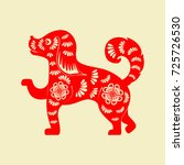 2018 chinese new year paper... | Shutterstock .eps vector #725726530