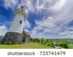 lighthouse in basco   ivatan... | Shutterstock . vector #725741479