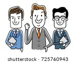 business  male team | Shutterstock .eps vector #725760943