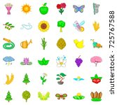 sunflower icons set. cartoon... | Shutterstock .eps vector #725767588