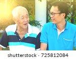 happy asian family relaxing in... | Shutterstock . vector #725812084