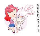 i like you  cartoon happy girl... | Shutterstock .eps vector #725852260