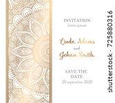 vector luxury wedding... | Shutterstock .eps vector #725880316