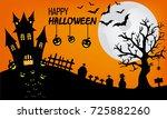 happy halloween | Shutterstock .eps vector #725882260