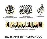 set of bismillah written in... | Shutterstock .eps vector #725924020
