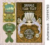 vector vintage items  label art ... | Shutterstock .eps vector #725959783