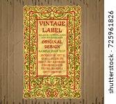 vector vintage items  label art ... | Shutterstock .eps vector #725961826