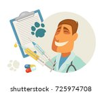 pet vet veterinary doctor... | Shutterstock .eps vector #725974708