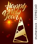 happy new year lettering. hand... | Shutterstock .eps vector #725982160