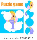 Puzzle For Toddlers. Matching...