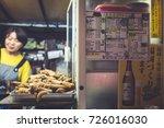 fukuoka  japan   september 26 ... | Shutterstock . vector #726016030