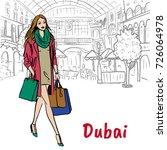walking woman in shopping mall... | Shutterstock .eps vector #726064978