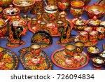 khokhloma utensils. kitchen... | Shutterstock . vector #726094834