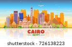 cairo skyline on a white... | Shutterstock .eps vector #726138223