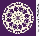 decorative design element.... | Shutterstock .eps vector #726145384