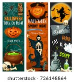 halloween trick or treat night... | Shutterstock .eps vector #726148864