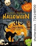 halloween trick or treat spooky ... | Shutterstock .eps vector #726148900