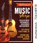 music shop poster template for... | Shutterstock .eps vector #726148978