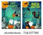 halloween spooky ghost party... | Shutterstock .eps vector #726157780