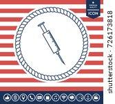 medical syringe icon | Shutterstock .eps vector #726173818