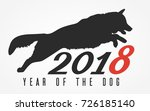 silhouette of the dog jumping... | Shutterstock .eps vector #726185140