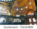 istanbul  turkey  june 26  2014 ...   Shutterstock . vector #726224800