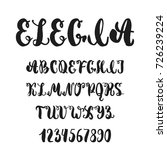 hand drawn english lettering... | Shutterstock .eps vector #726239224