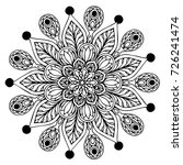 mandalas for coloring book.... | Shutterstock .eps vector #726241474