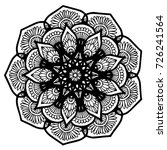 mandalas for coloring book.... | Shutterstock .eps vector #726241564