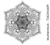 mandalas for coloring book.... | Shutterstock .eps vector #726241609