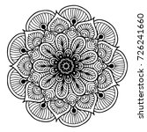 mandalas for coloring book.... | Shutterstock .eps vector #726241660