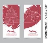 china banner set. hand drawn... | Shutterstock .eps vector #726312739