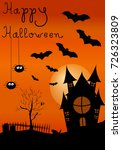 halloween poster with scary... | Shutterstock .eps vector #726323809