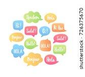 Trendy Color Speech Bubbles Se...