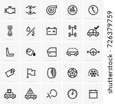 car features icon | Shutterstock .eps vector #726379759