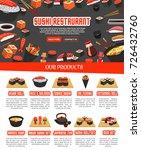 sushi restaurant menu template... | Shutterstock .eps vector #726432760