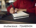 selective focus on handwriting... | Shutterstock . vector #726489454