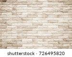 Brick Wall Ancient Stone On...