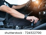 man driving car | Shutterstock . vector #726522700